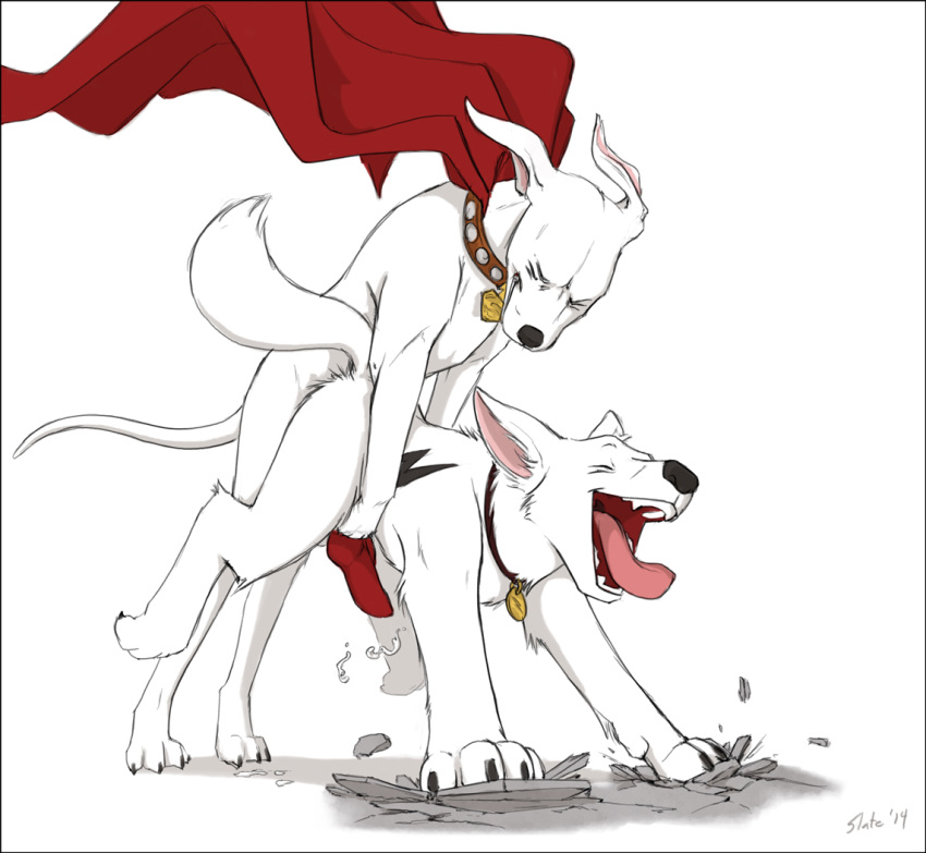 kevin and superdog andrea krypto the Overly sarcastic productions red and blue